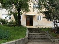kuća za odmor 157968 - šifra 153346 - apartmani trogir